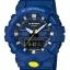 นาฬิกา Casio G-Shock ANALOG-DIGITAL GA-800SC Sporty Color series รุ่น GA-800SC-2A ของแท้ รับประกันศูนย์ 1 ปี thumbnail 1