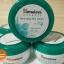 ครีมบำรุงผิว ฟื้นฟูผิว ผิวชุ่มชื่น Himalaya Herbals Nourishing skin cream 100ml พร้อมส่ง