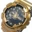 นาฬิกา คาสิโอ Casio G-Shock Limited model Crazy Gold series รุ่น GA-110GD-9B (หายาก) ของแท้ รับประกันศูนย์ 1 ปี thumbnail 4
