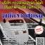 โหลดแนวข้อสอบ พนักงานขับรถ บริษัท ทางด่วนและรถไฟฟ้ากรุงเทพ จำกัด (มหาชน)