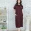 Short-sleeved maxidress scott _red