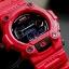 นาฬิกา คาสิโอ Casio G-Shock Limited Rare item หายาก รุ่น GW-7900RD-4ER Burning Red (ไม่มีขายในไทย) [EUROPE] หายากมาก ของแท้ รับประกันศูนย์ 1 ปี thumbnail 4