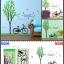 สติ๊กเกอร์ต้นไม้จักรยาน 2แผ่น a235 thumbnail 5