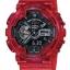 นาฬิกา Casio G-Shock GA-110CR เจลลี่ใส CORAL REEF series รุ่น GA-110CR-4A (เจลลี่แดงทับทิม) ของแท้ รับประกันศูนย์ 1 ปี thumbnail 1