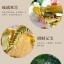 ปลามังกรทองกับดอกโบตั๋น ขนาด 30*13*30cm GD15 thumbnail 3