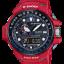นาฬิกา Casio G-Shock GULFMASTER Limited Rescue Red series รุ่น GWN-1000RD-4AJF ของแท้ รับประกันศูนย์ 1 ปี (นำเข้าJapan กล่องหนังญี่ปุ่น) หายากมาก thumbnail 1