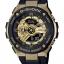 นาฬิกา Casio G-Shock G-STEEL GST-400 series รุ่น GST-400G-1A9 ของแท้ รับประกันศูนย์ 1 ปี thumbnail 1
