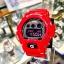 """นาฬิกา Casio G-Shock Limited model Solid Red RD series รุ่น GD-X6900RD-4 """"DUCATI"""" ของแท้ รับประกันศูนย์ 1 ปี (นำเข้าJapan กล่องหนังญี่ปุ่น) thumbnail 3"""