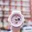 นาฬิกา Casio Baby-G Beach Pastel Color series รุ่น BGA-190BE-4A ของแท้ รับประกันศูนย์ 1 ปี thumbnail 2