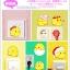 ลูกเจี๊ยบa611 thumbnail 5