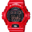 """นาฬิกา Casio G-Shock Limited model Solid Red RD series รุ่น GD-X6900RD-4 """"DUCATI"""" ของแท้ รับประกันศูนย์ 1 ปี (นำเข้าJapan กล่องหนังญี่ปุ่น) thumbnail 1"""