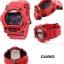 นาฬิกา คาสิโอ Casio G-Shock Limited Rare item หายาก รุ่น GW-7900RD-4ER Burning Red (ไม่มีขายในไทย) [EUROPE] หายากมาก ของแท้ รับประกันศูนย์ 1 ปี thumbnail 2