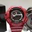 นาฬิกา คาสิโอ Casio G-Shock Limited model Men in Rescue Red รุ่น G-9300RD-4 หายากมาก ของแท้ รับประกันศูนย์ 1 ปี thumbnail 4