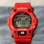 นาฬิกา คาสิโอ Casio G-Shock Limited Rare item หายาก รุ่น GW-7900RD-4ER Burning Red (ไม่มีขายในไทย) [EUROPE] หายากมาก ของแท้ รับประกันศูนย์ 1 ปี thumbnail 8