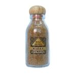 ผงมดยอบ อโรม่า Myrrh Powder แท้ 100% จากประเทศโซมาเลีย Somalia กลิ่นหอมหวาน ลดเครียด มีสมาธิ รักษาโรคทางระบบทางเดินอาหาร ลดการอักเสบ เสริมสร้างเซลและภูมิคุ้มกัน ลดริ้วรอย เพิ่มความชุ่มชื้นผิว 80 g