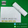 ซองไปรษณีย์พลาสติกสีขาวเบอร์ 5 จำนวน 50 ซอง