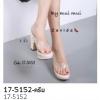 รองเท้าส้นสูง แบบสวม สายไขว้(17-5152-ครีม ครีม)