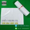ซองไปรษณีย์พลาสติกสีขาวเบอร์ 4 จำนวน 100 ซอง
