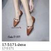 รองเท้าคัชชูแบบสวม ส้นเตี้ย(17-5171-น้ำตาล น้ำตาล)