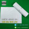 ซองไปรษณีย์พลาสติกสีขาวเบอร์ 5 จำนวน 100 ซอง