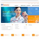 iPanelonline ประเทศไทย เว็บตอบแบบสอบถามได้เงินเร็ว จ่ายจริงภายใน 24 ชั่วโมง