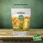 Fruit29 Crunchy Jack Fruit 250 g.