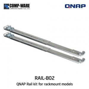 RAIL KIT (RAIL-B02) for QNAP Rackmount models