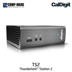 CalDigit Thunderbolt™ Station 2