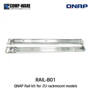 RAIL KIT (RAIL-B01) for 2U QNAP Rackmount models