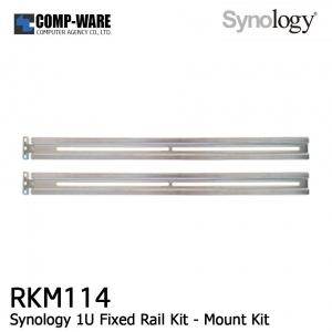 Fixed/Mounted Rail Kit RKM114 for 1U Synology Rackmount models