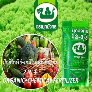 Organic chemical formula 12-3-3 brand Pearl Dragon, Works fast!!