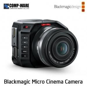 Blackmagic Micro Cinema Camera (Body)
