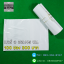 ซองไปรษณีย์พลาสติกสีขาวเบอร์ 3 จำนวน 100 ซอง