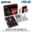 ASUS E3 PRO GAMING V5 GAMING Motherboards - C232 - Single socket board Support Xeon E3-1200 V5/V6 family thumbnail 3