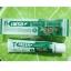 ยาสีฟันสมุนไพรทีเฟรช T Fresh Toothpaste