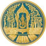 #[[ ด่วนเลย ]] กรมป่าไม้ รับสมัครบุคคลเพื่อเลือกสรรเป็นพนักงานราชการทั่วไป รวม 63 อัตรา เปิดรับสมัคร 26 มีนาคม - 2 เมษายน 2561