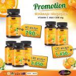 VitaminC Max-1,200mg Auswelllife บรรจุ 60 แคปซูล