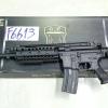 M4 S-System บอดี้พลาสติก