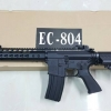 EC 804