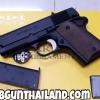 ARMY R45 สีดำ