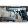 WE M92 สีเงิน