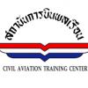 #สรุปแนวข้อสอบสาขาวิชาวิศวกรรมอิเล็กทรอนิกส์การบิน สถาบันการบินพลเรือน