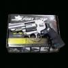 WIN GUN 708 สีเงิน