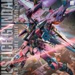 Justice Gundam Master Grade 1/100 Scale Bandai
