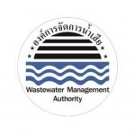 - แนวข้อสอบ องค์การจัดการน้ำเสีย