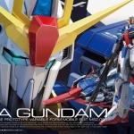 MSZ-006 Z Gundam Real Grade 1/144 Scale Bandai