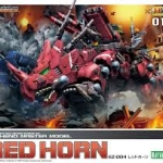 EZ-004 Red Horn 1/72 Scale