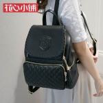 กระเป๋าเป้-แบรนด์ Axixi งานแท้ 100% พร้อมส่ง