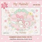 My Melody มาย เมโลดี้ จิ๊กซอว์ซานริโอ Sanrio 108 ชิ้น ขนาด 25.5*18 ซม. สำหรับเด็กน้อย 3ขวบ ขึ้นไป ฝึกหัดต่อจิ๊กซอว์