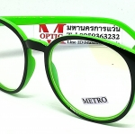 Metro XSC2930GR 53